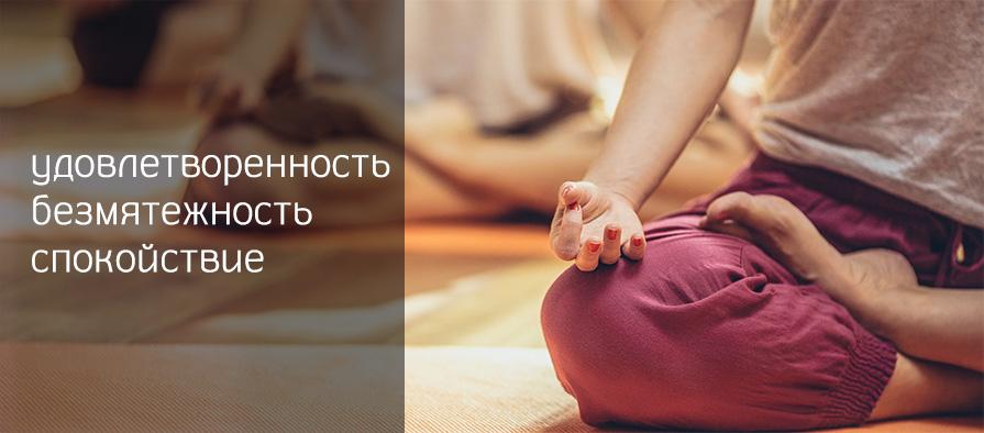 центр йоги в нижнем новгороде